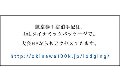 tokucho04